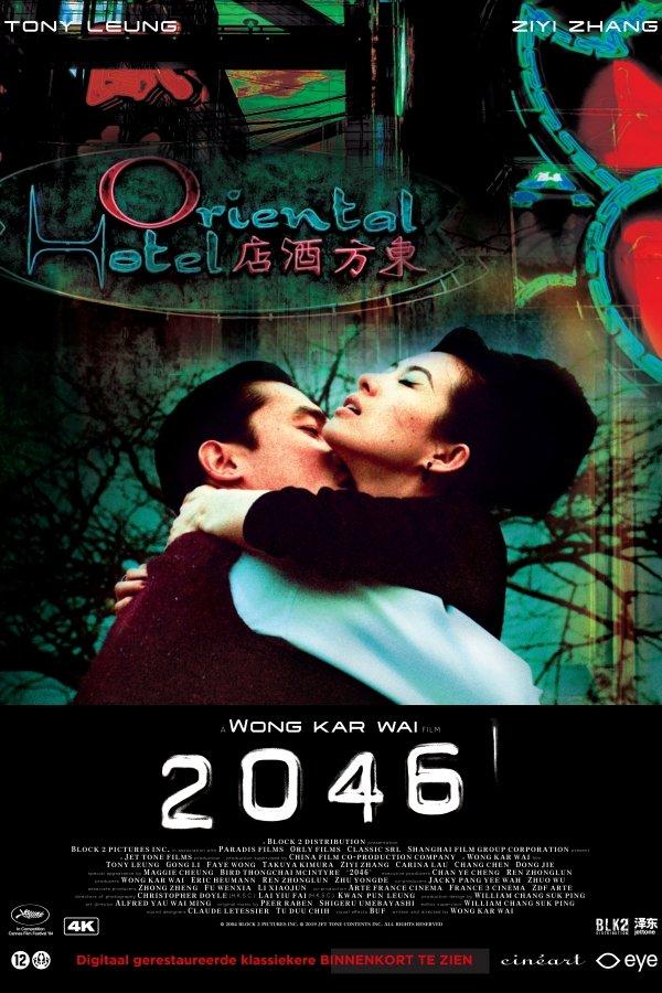 2046 (restored version)